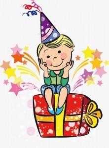 Скидки на день рождения ребенка