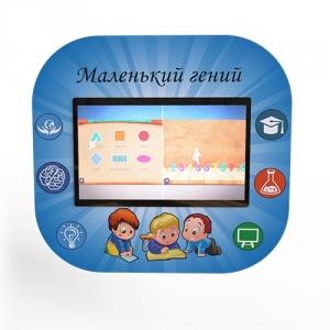 Интерактивный коррекционно- развивающий комплекс «Маленький Гений» 6