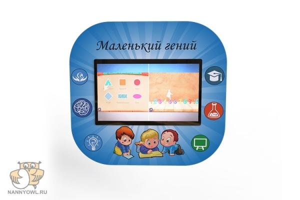 Интерактивный коррекционно- развивающий комплекс «Маленький Гений» 1