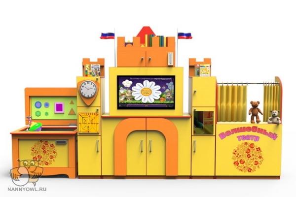 Интерактивный развивающий комплекс с коррекционной направленностью «Логопедический Замок» Logo 50 1