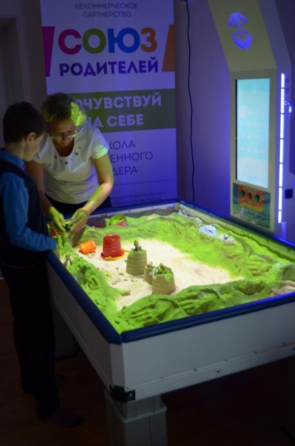Интерактивная песочница iSandBox - Фото 10
